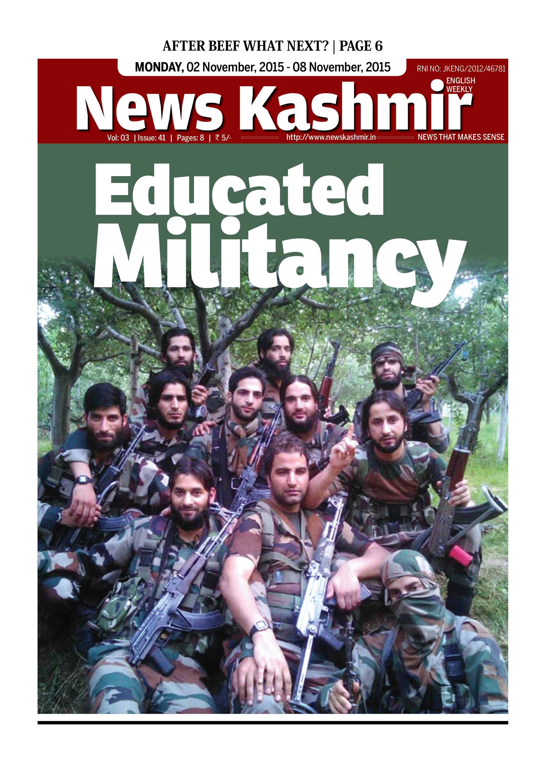 Educated Militancy