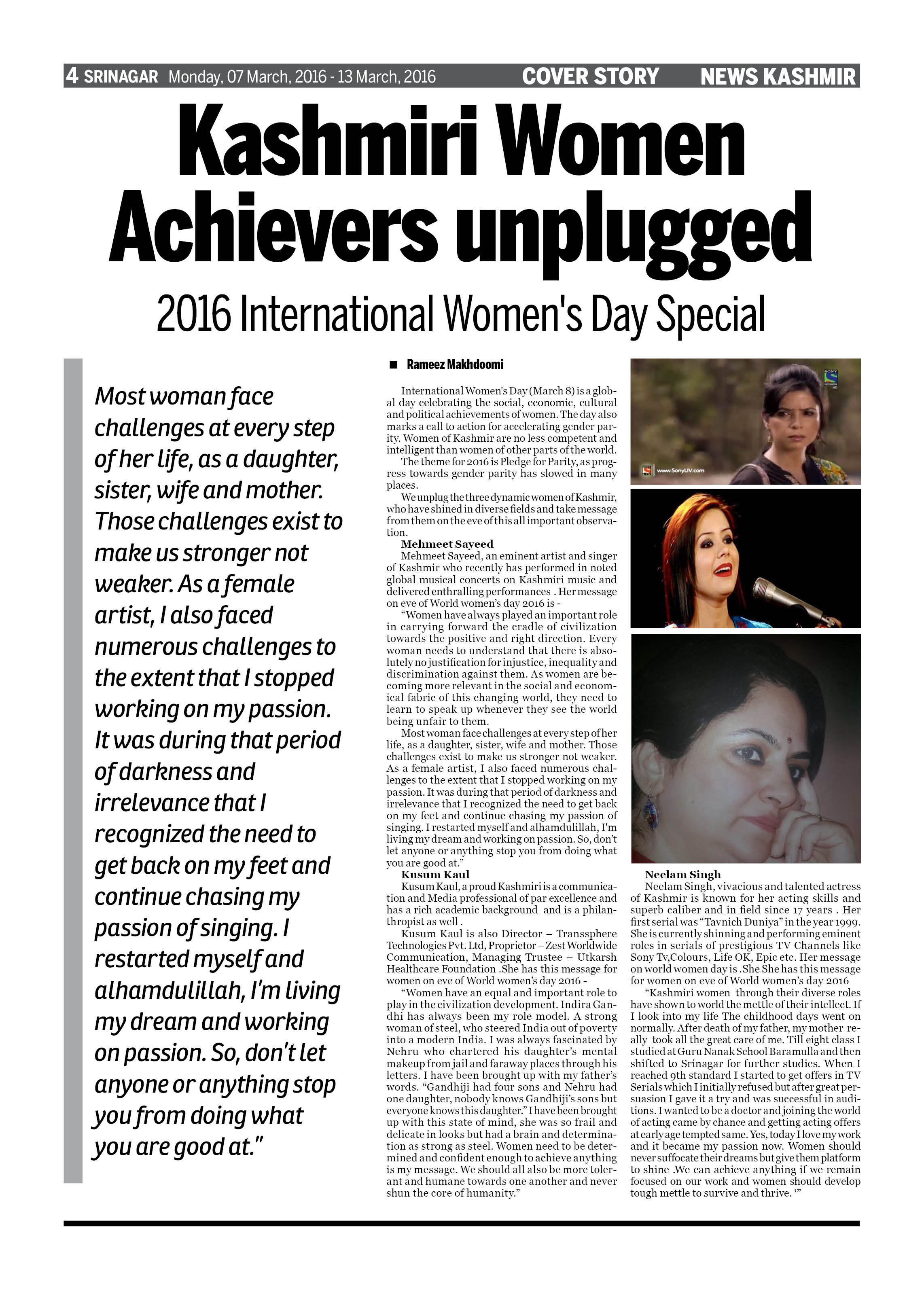 Kashmiri Women Achievers unplugged