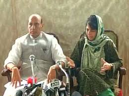 HM Visit fails to enthuse Kashmir