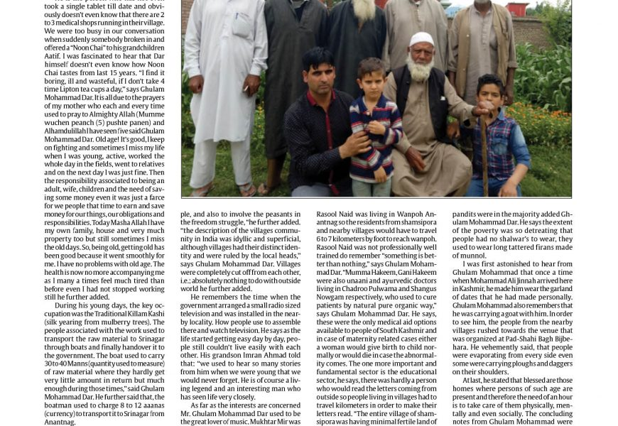 Ghulam Mohammad Dar , 128 Year Old   Life Story