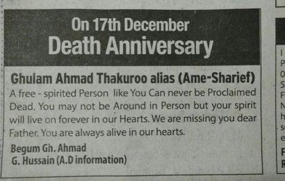 Ghulam Ahmad Thakuroo remembered on Death Anniversary