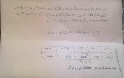 Dastgeer Sahib Sajada Nisheen releases  Urs  schedule