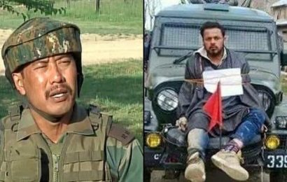 Major Gogoi arrested