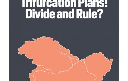Trifurcation Plans! Divide and Rule ?
