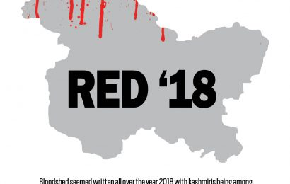 RED '18
