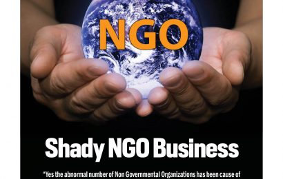 Shady NGO Business