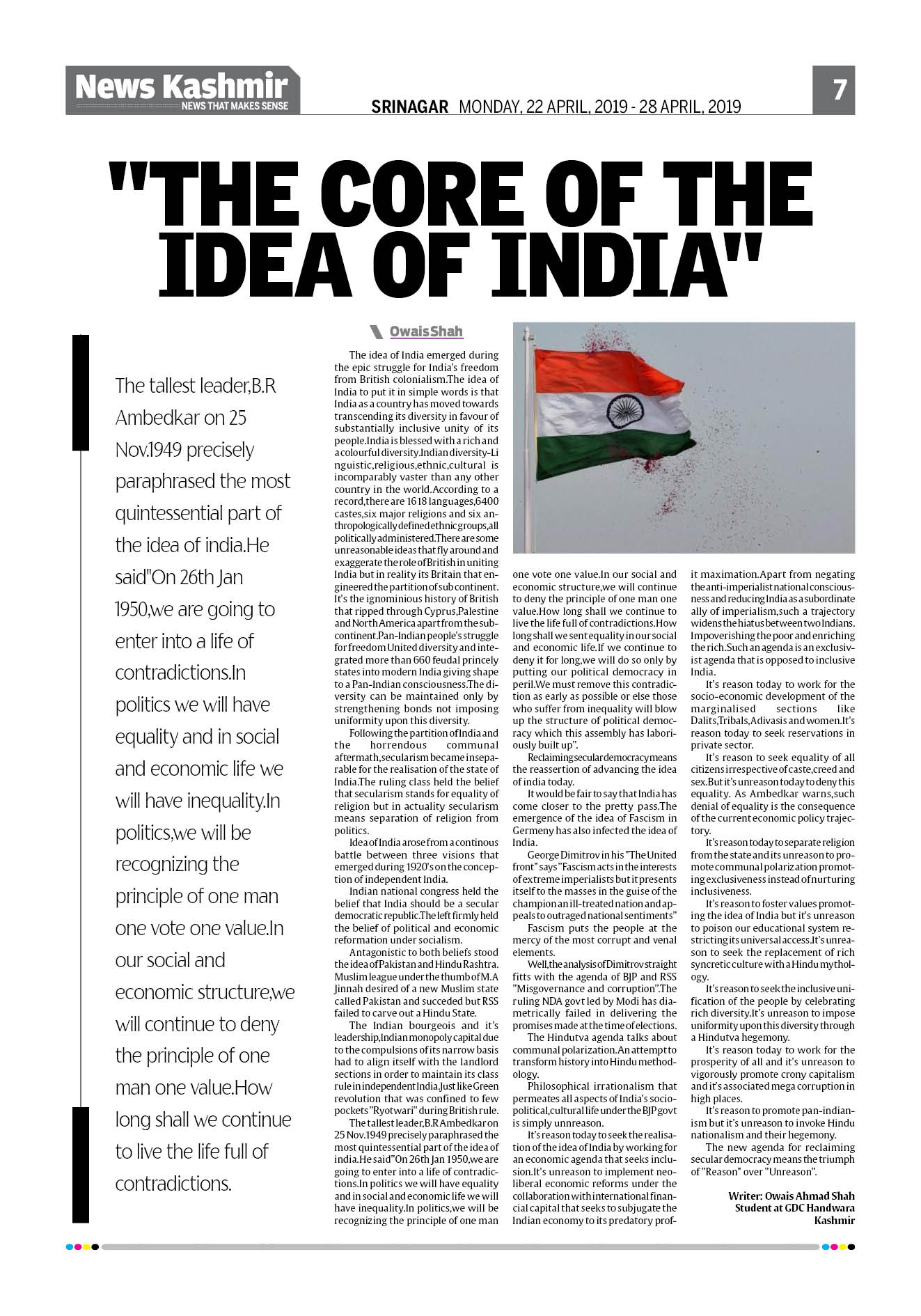 """The core of the idea of India """