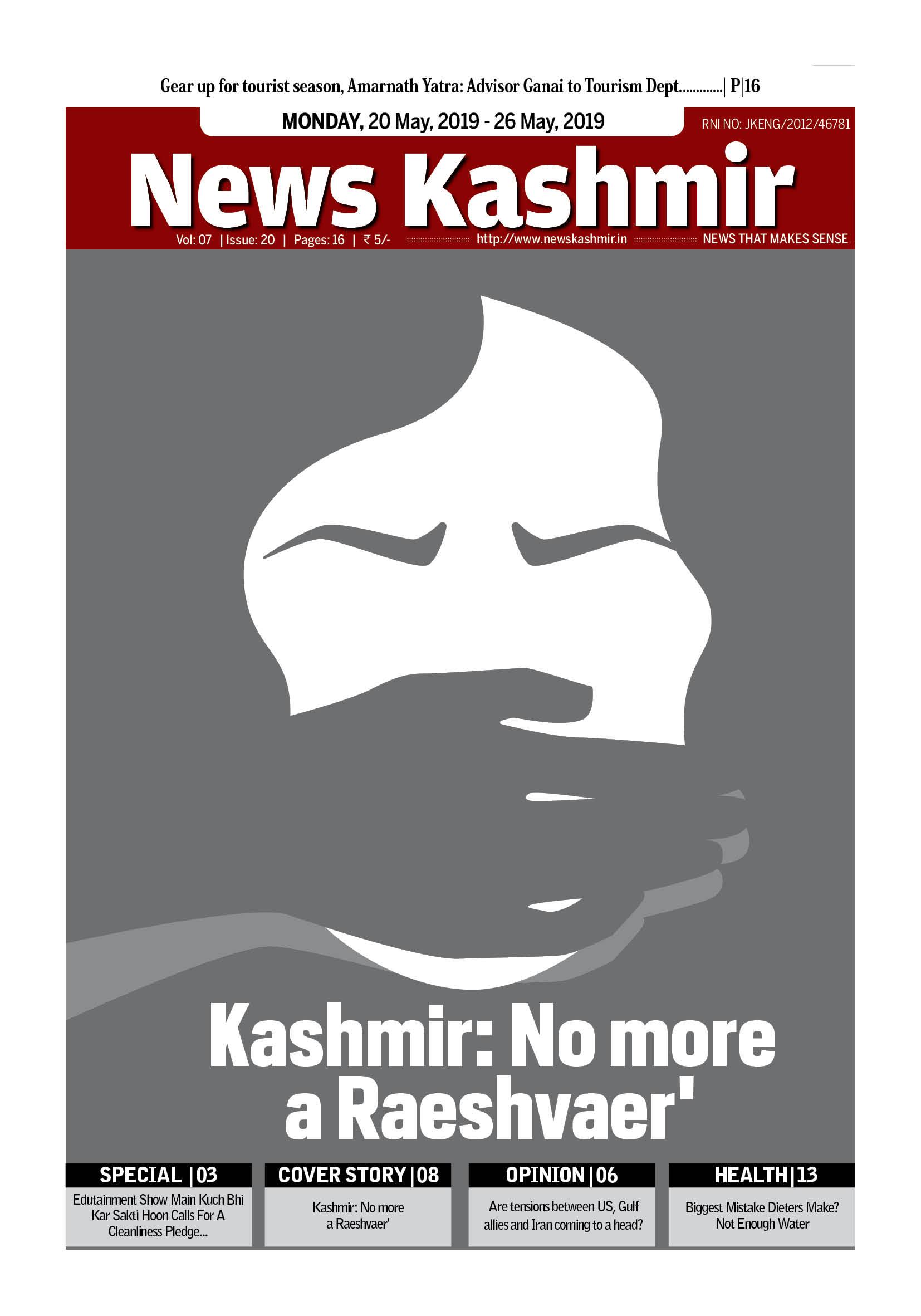 Kashmir :No more a Raeshvaer'
