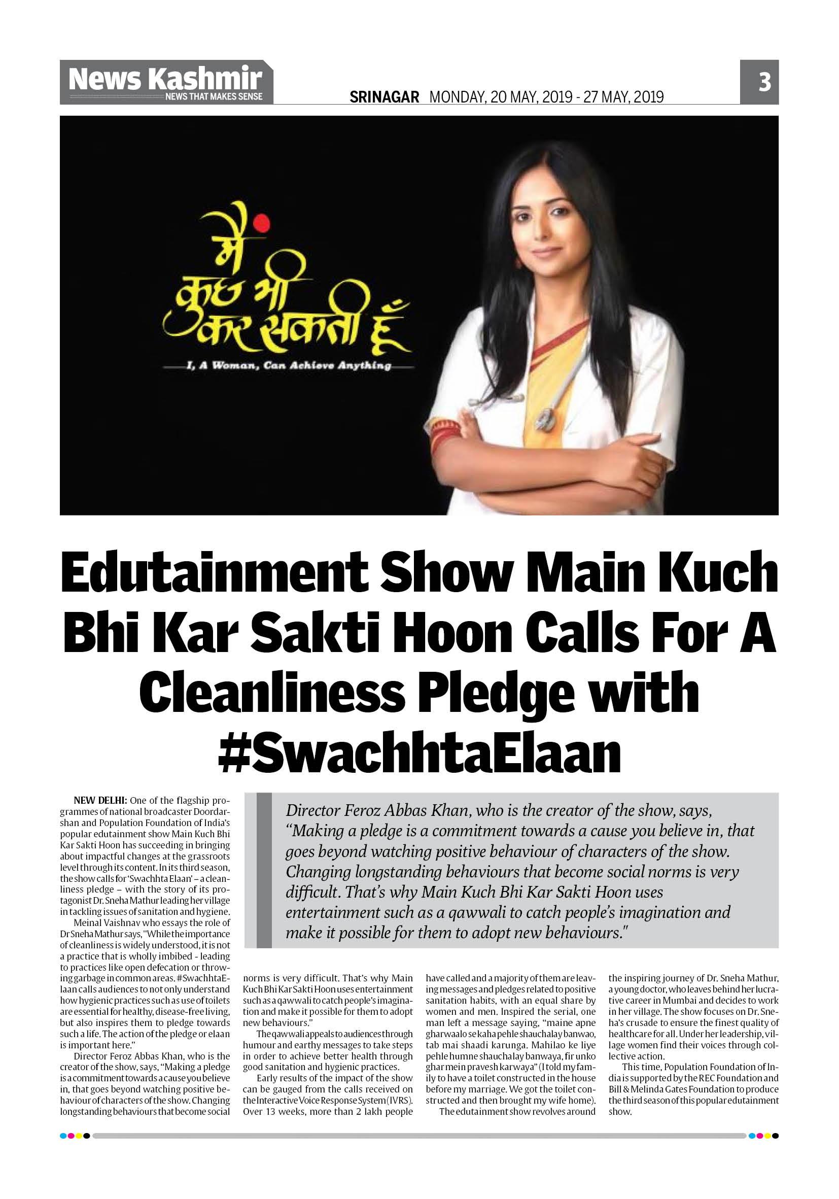 Edutainment Show Main Kuch Bhi Kar Sakti Hoon Calls For A Cleanliness Pledge with #SwachhtaElaan