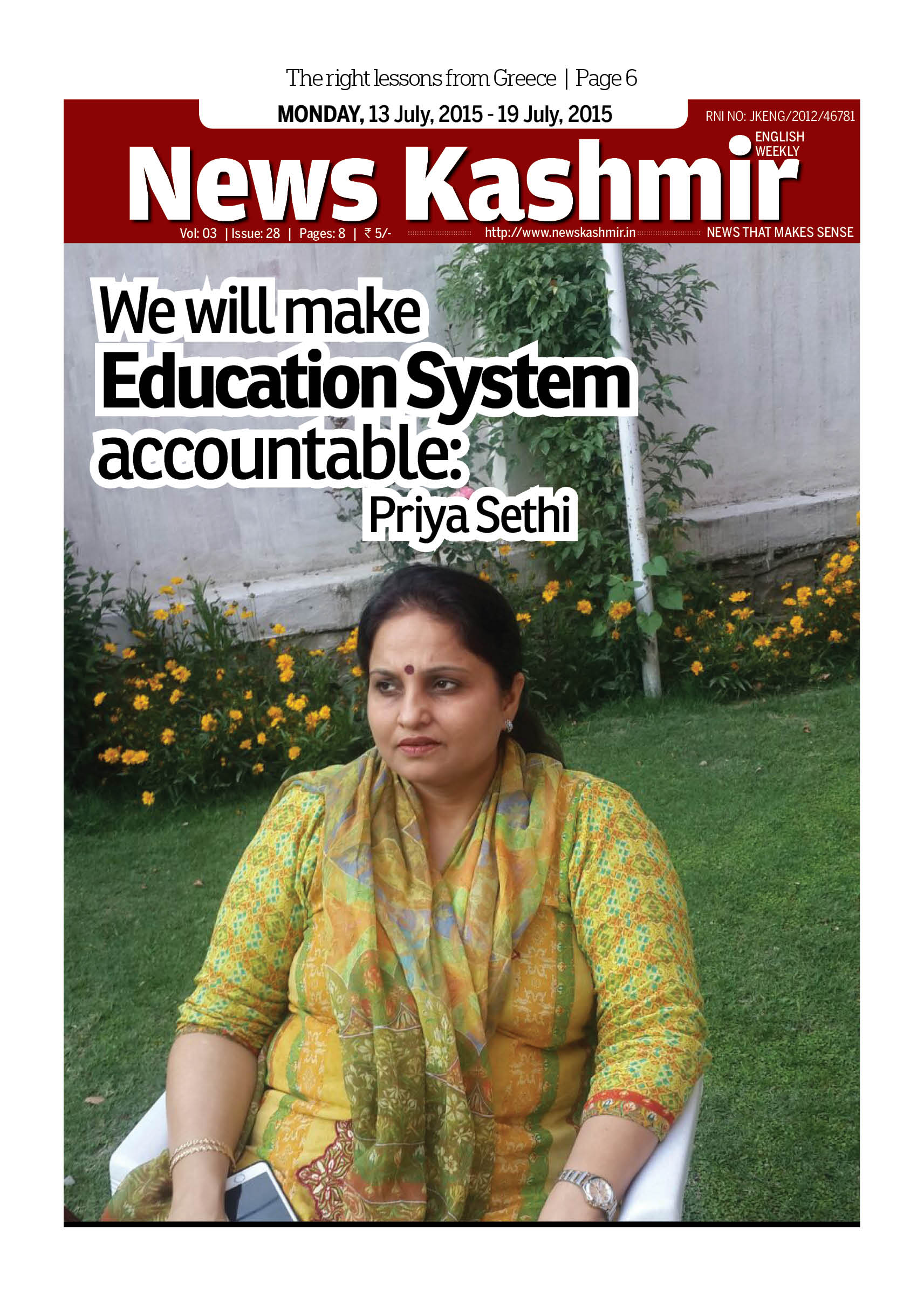We will make Education System accountable: Priya Sethi