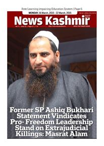 Interview with Masarat Alam