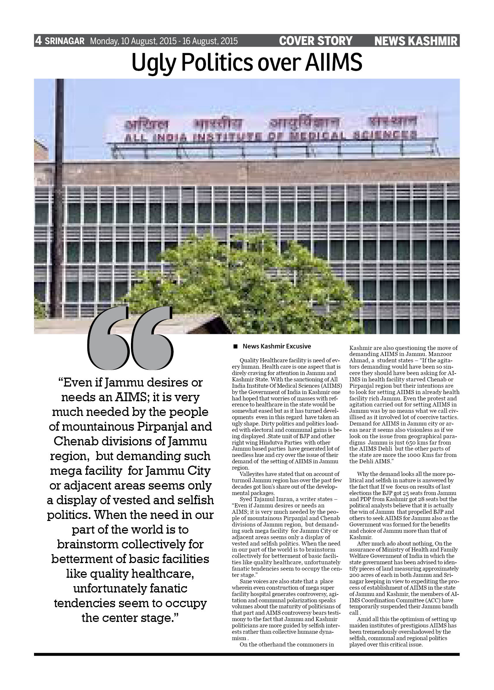 Ugly Politics over AIIMS