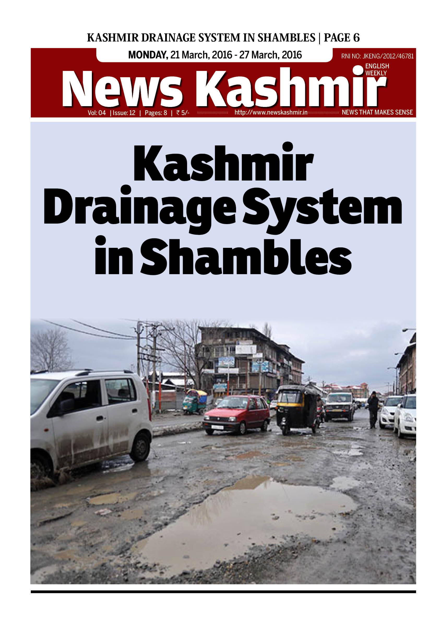 Kashmir Drainage System in Shambles