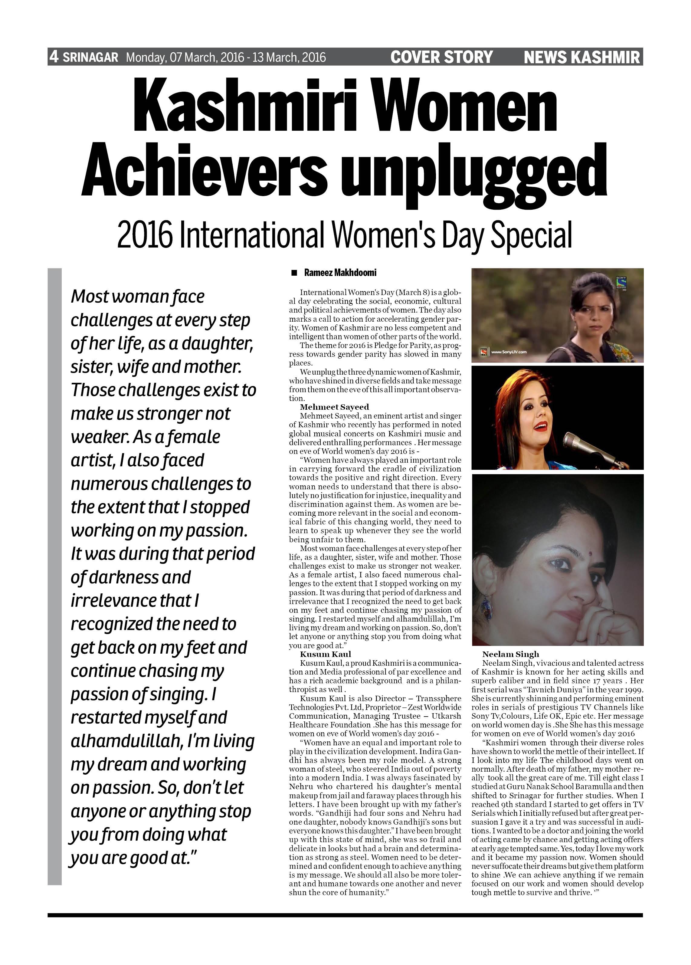 Kashmiri Women Achievers unplugged