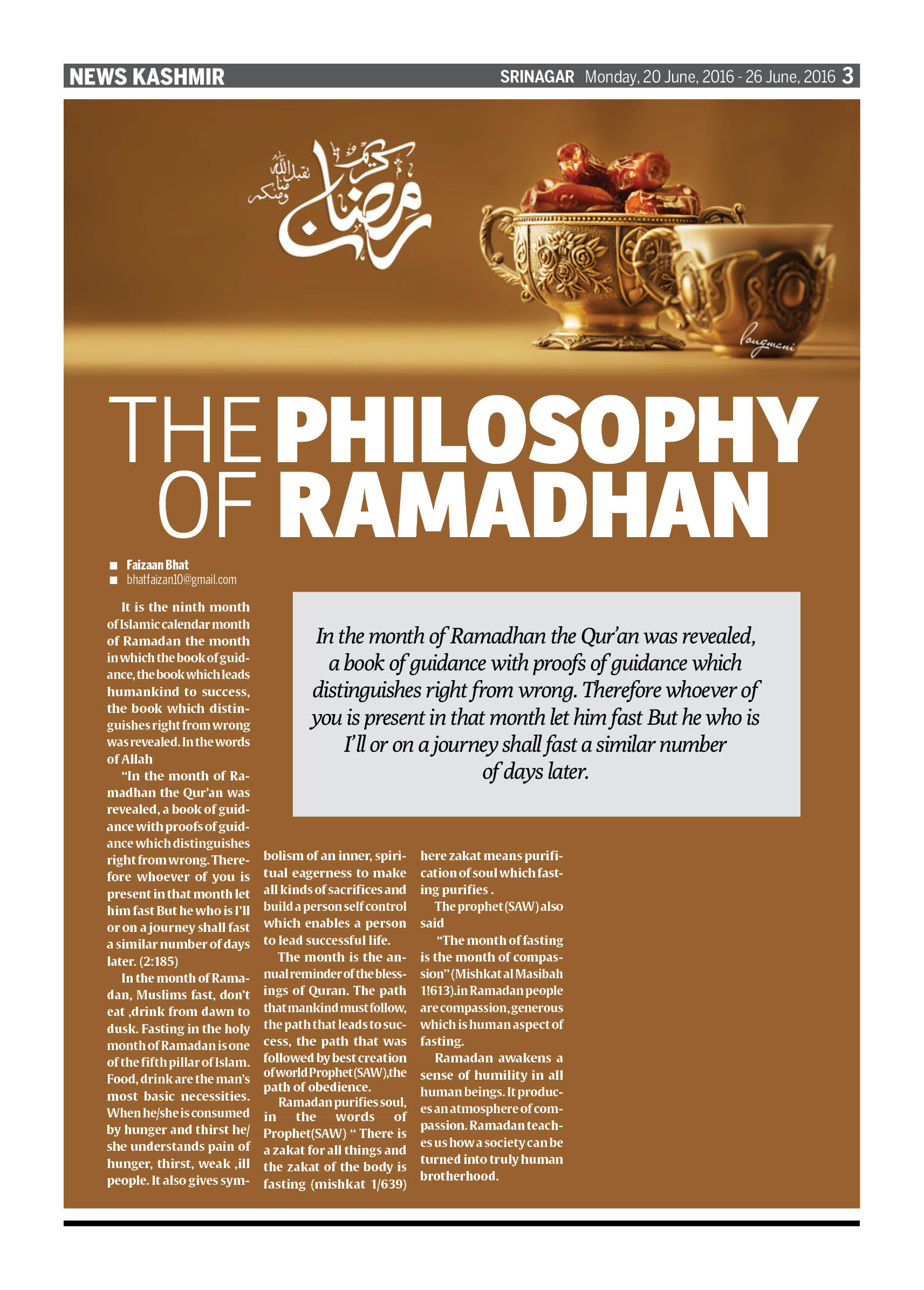 The Philosophy Of Ramadhan