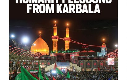 Humanity lessons from Karbala