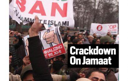 Crackdown on Jamaat