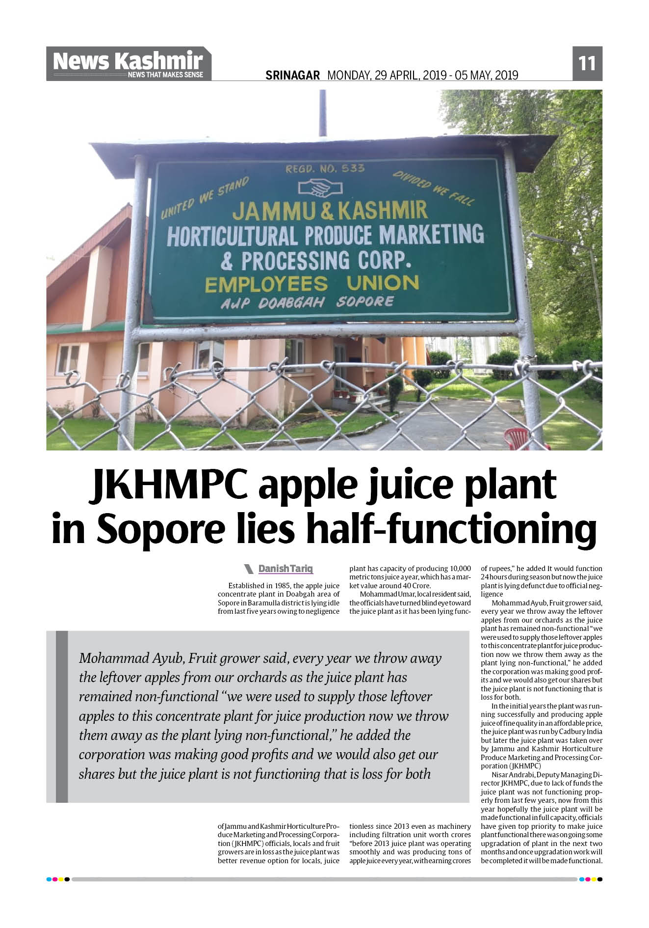 JKHMPC apple juice plant in Sopore lies half-functioning