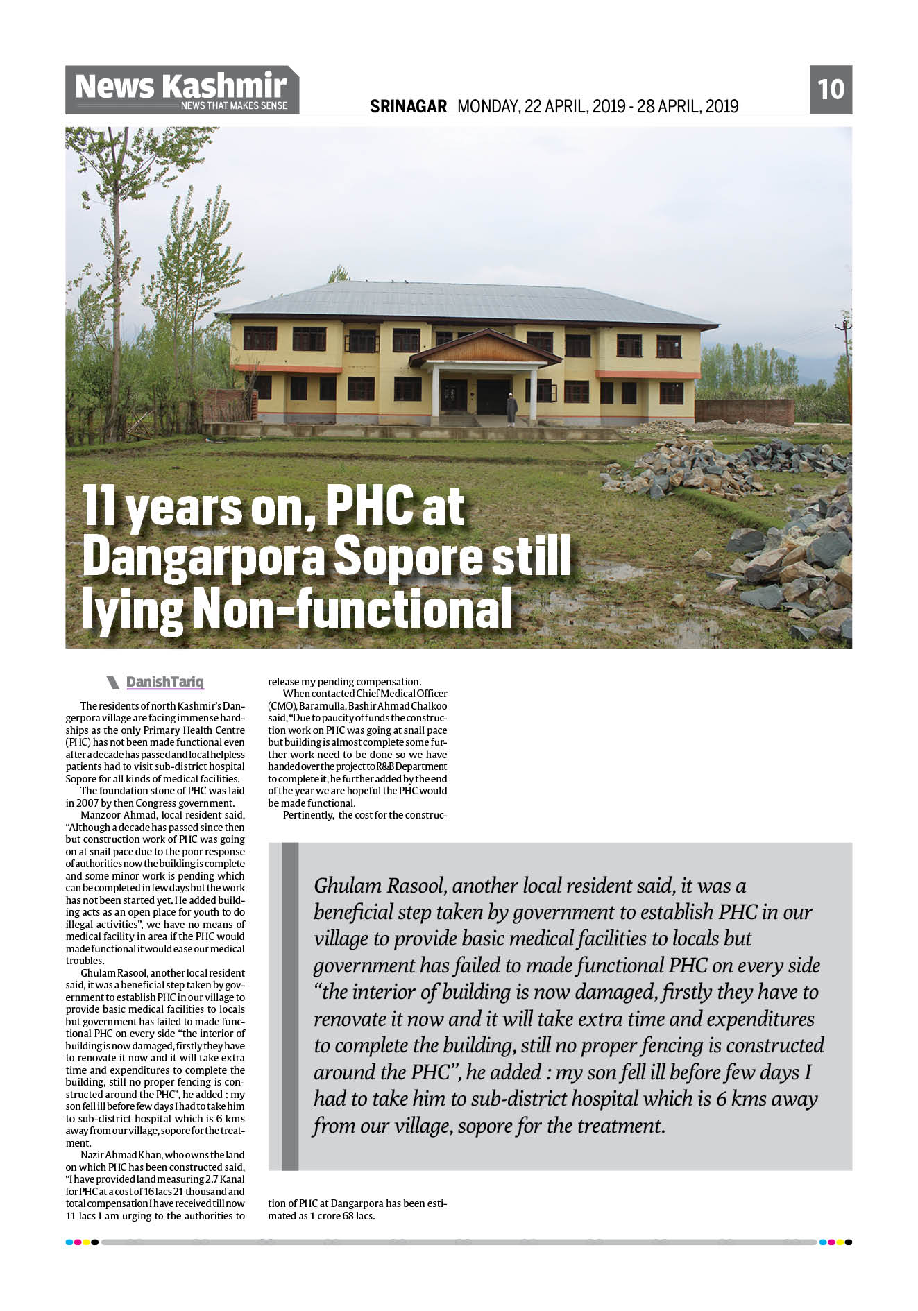 11 years on ,PHC at Dangarpora Sopore still lying Non -functional