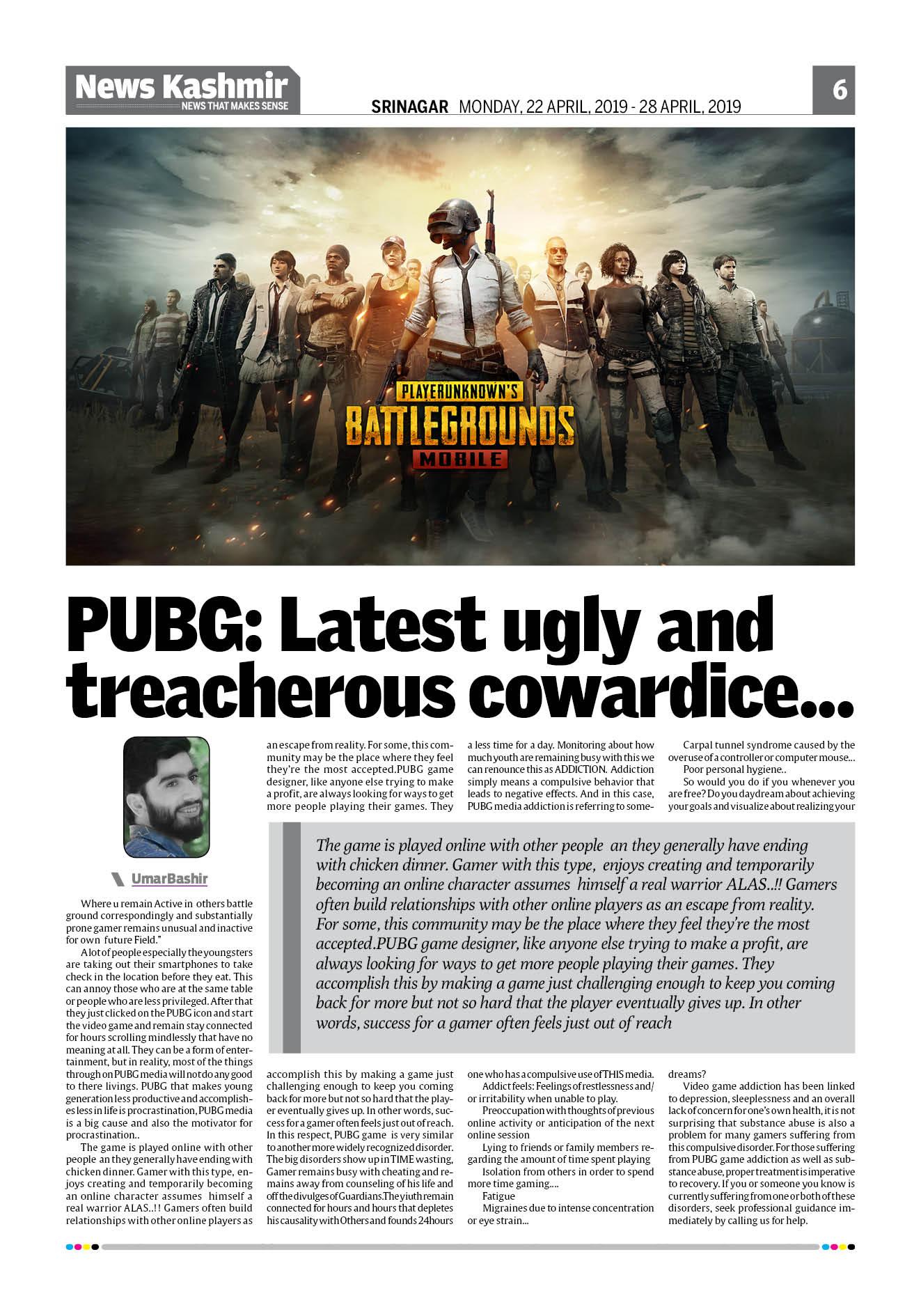 PUBG: Latest ugly and treacherous cowardice