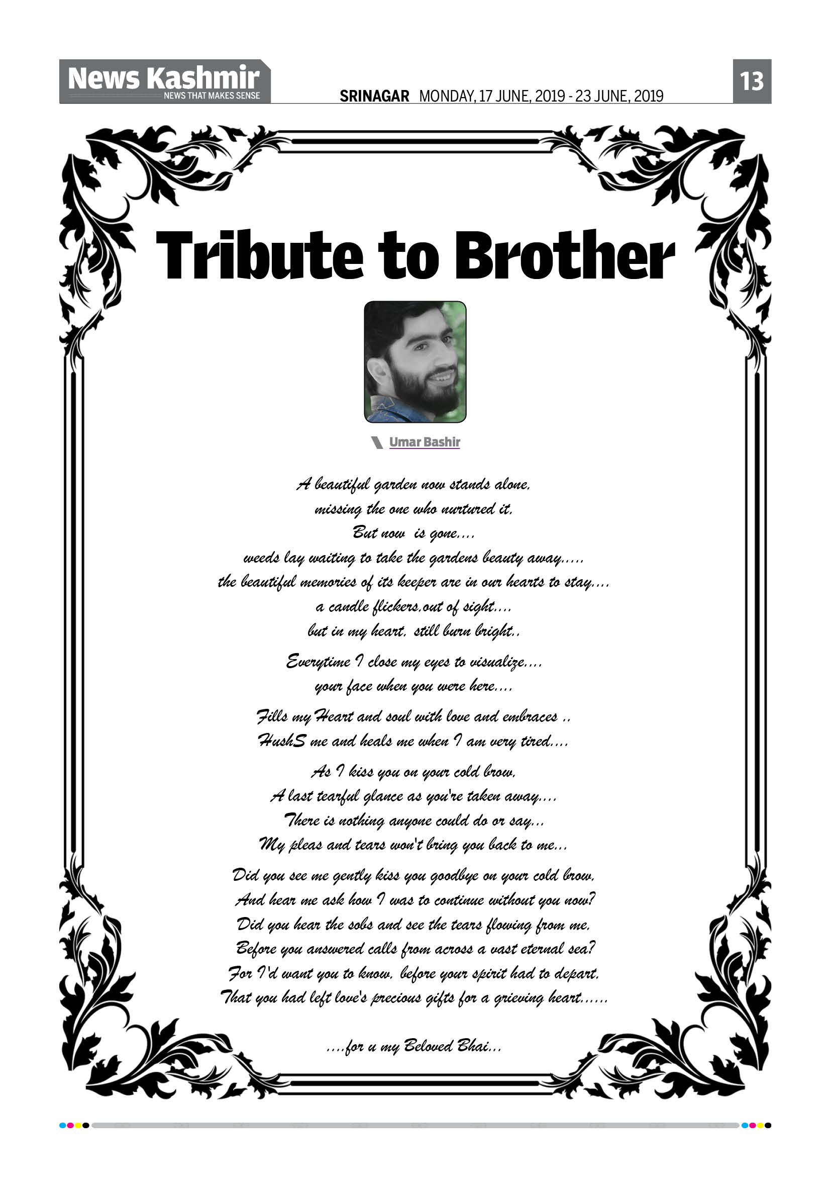 Tribute to Brother